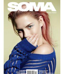 SOMA MAGAZINE | FALL FASHION ISSUE COVER